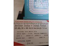 AJ v Parker Tickets
