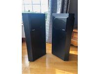 Legendary Bose 401 Floorstanding Speakers