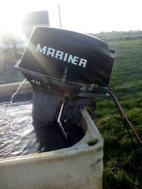 40hp mariner outboard