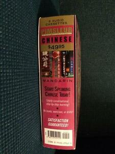Chinese Conversational Language 8 Audio Cassettes (Like New) Cornwall Ontario image 4