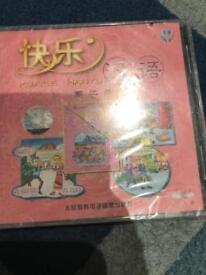 Mandarin Kuaile Hanyu brand new cd