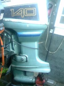 SUZUKI 140 HP OIL INJECTION P.T.T LONG SHAFT
