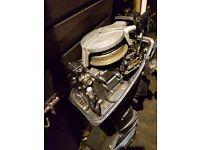 Yamaha 8 outboard boat engine