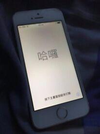 iPhone 5s got a crack in the top right corner