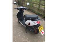 **REDUCED**Nearly new 50cc ped