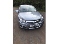 Vauxhall Astra,1.9 diesel,08, 77000ml
