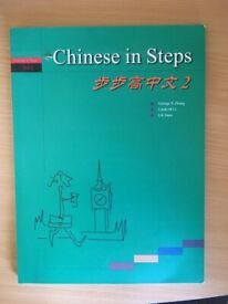 Chinese in Steps Vol. 2
