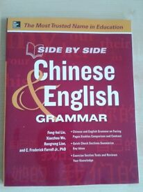 Book: Side by Side Chinese English Grammar