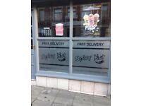 Ashton town centre quick sale