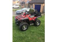 2016 Yamaha grizzly special edition 2x4 quad