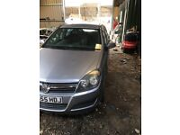 all parts for sale vauxhall astra car breakers scrapyard also black astra