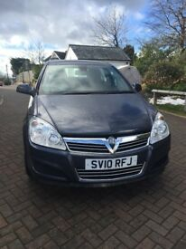 Vauxhall Astra 1.4 i 16v Active 5dr *low mileage*