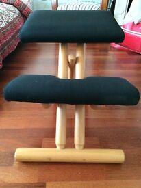 Varier Stokke Multi 'Balans' Kneeling Chair