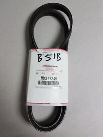 Genuine Drive Belt For Mitsubishi Lancer