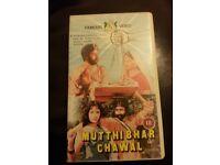 """Pakistani Movie """"Mutthi Bar Chawal"""" VHS"""