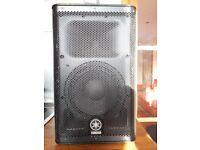 Yamaha DXR8 Active PA Speaker . 700W RMS / 1100W Peak Output