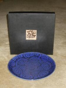 Blue Serving Plate Cambridge Kitchener Area image 2