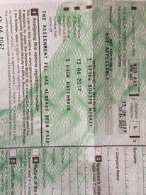 N20AAT private registration