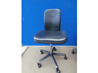 Leather Hille quality swivel chair (Delivery)