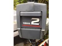 Yamaha 2hp outboard