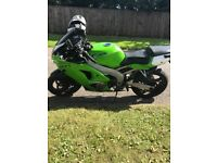 Kawasaki Zx6r sell/swap road legal