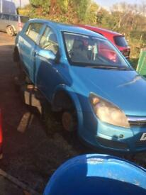 07 Vauxhall Astra 1.7 CDTI for Breaking
