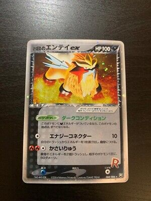 Rocket's Entei EX Team Rocket Returns Japanese 1st Edition Holo Pokemon Card