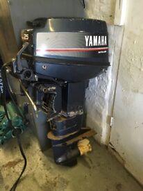 Yamaha 25 HP Outboard