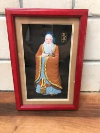Lovely Oriental Framed Picture