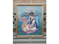 Medium Sized Embroidered Geisha Tapestry/Sample