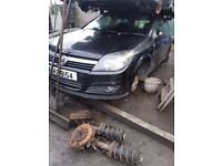 2006 VAUXHALL ASTRA 1.4 16V PETROL BREAKING FOR PARTS