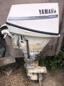 Yamaha 9.9HP High Thrust Electric Start Long Shaft 4-Stroke Outboard
