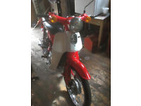 Honda Look alike scooter, Riders 110
