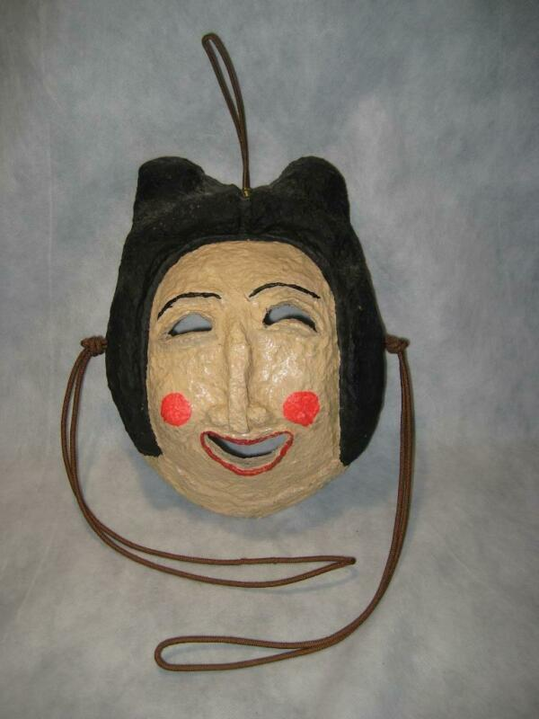 "Vintage Japanese Geisha Paper Mache Mask With Leather ~ 11.5"" H X 8.75"" W X 4"" D"