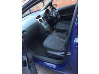 Vauxhall Corsa 2014 1.2L Cheap Insurance