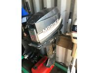 Mariner 20 hp outboard boat engine