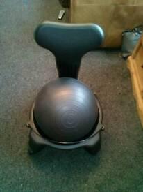 Gaiam yoga balance chair