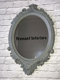 Large grey ornate wall mirror
