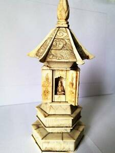 Ivory Japanese Pagoda Decorative Piece Waterford West Logan Area Preview