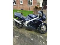 Beloved Honda vfr 750cc for sale