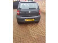 VW Fox 2008 Plate For Sale