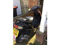 50cc ped for sale: urgent