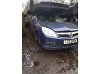 2007 VAUXHALL VECTRA 1.9 CDTI BREAKING FOR PARTS