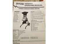 Ryobi shredder