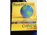 Rosetta Stone learn Chinese Level 1