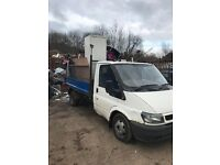 Free Scrap metal removing And Free Scrap car And van collecting ...