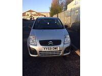 Citreon C2 1.4HDI VTR 59 PLATE £30 A YEAR ROAD TAX CHEAP INSURANCE