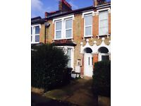 1 bedroom ground floor flat with small private garden opposite Lewisham Hospital