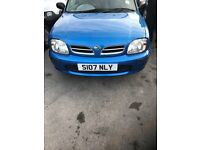 VERY VERY LOW Genuine Mileage, beautiful car, cheap on insurance, tax and petrol