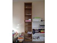 IKEA Oak Veneer Bookcase